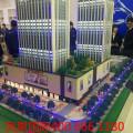 雄安新区凤凰国际 建筑规划 白沟凤凰国际