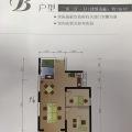 萧山华瑞中心 一居  户型图