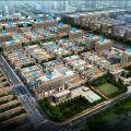 白沟《隆基泰和京白世贸城》 建筑规划