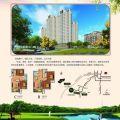 颐景雅苑 建筑规划