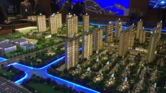 路劲·佘山院子在售70-90平高层 总价230万/套起