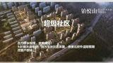 京南涿州铂悦山