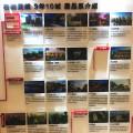 K2荔枝湾 景观园林