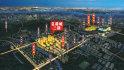 明华名港城公寓