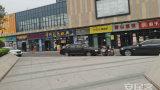 海伦堡商业街