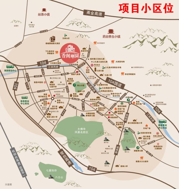 新昌大佛寺风景区地图