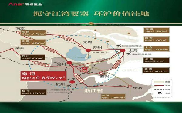 项目向南车行10分钟就可到达建设中的沪苏湖城际高铁.