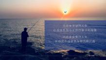 融创东海湾