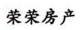 杭州荣荣房地产网上售楼处