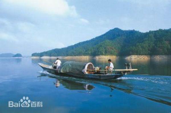 千岛湖风景区被评为首批中国aaaaa级旅游区