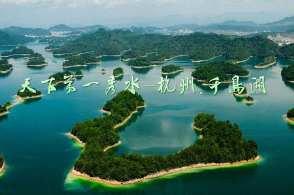 杭州千岛湖雨润星雨华府买房经历,不懂这几点买房套路