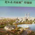 新西塘孔雀城 建筑规划
