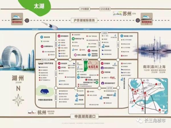 聘请 上海园林设计院乌镇原班人马打造,以京杭大运河为依托 将双林
