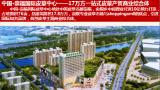 中国国际皮草城