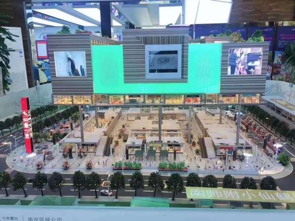 南京市中心中南.魔力月光广场市中心地铁口零距离的商铺【魔力月光】