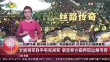 新華聯銅館窯古鎮