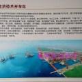 首开紫宸江湾 建筑规划