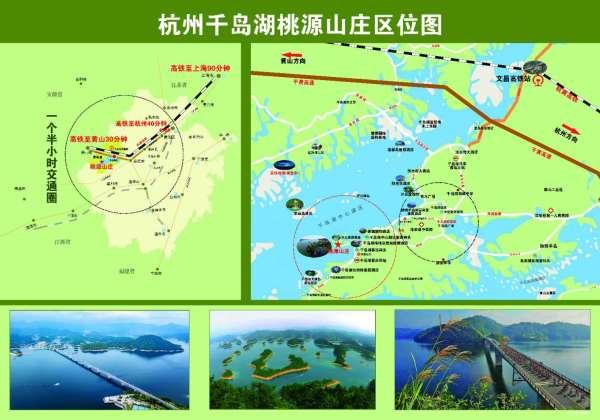 东面就是千岛湖的客运码头,北面就是千岛湖最繁华的商业街鱼街.