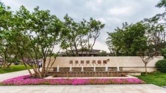霸州温泉新都孔雀城:新一代宜居小镇