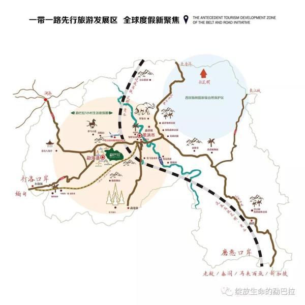 西双版纳勐巴拉雨林小镇图片