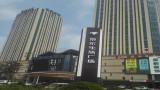 京東生活廣場