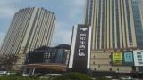 常州京東生活廣場
