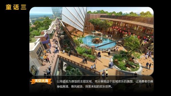 同时,规划中的世界第九座乐高乐园也将坐落于其附近.图片