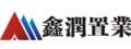鑫潤置業網上售樓處