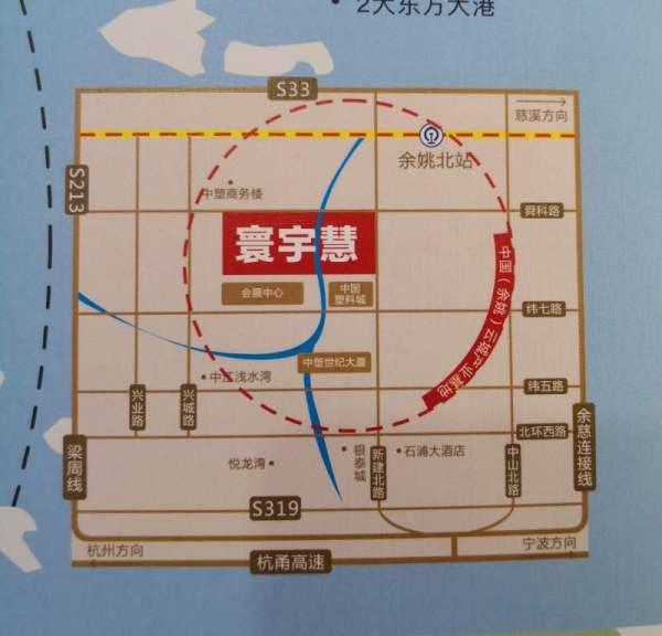 余姚城东新区规划图