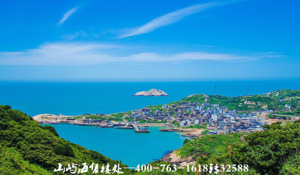 山屿海—旅游列岛风景区—400-763-1618转32588