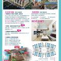 首爾甜城三九街區 一居  戶型圖