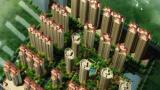 天津遠大城