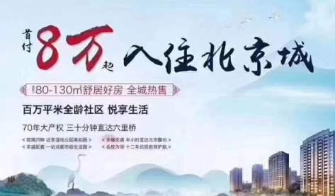 涿州隆基泰和·铂悦山