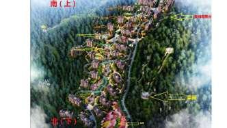 貴州避暑房,枕泉翠谷10月優惠了