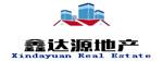 深圳鑫達源實業網上售樓處