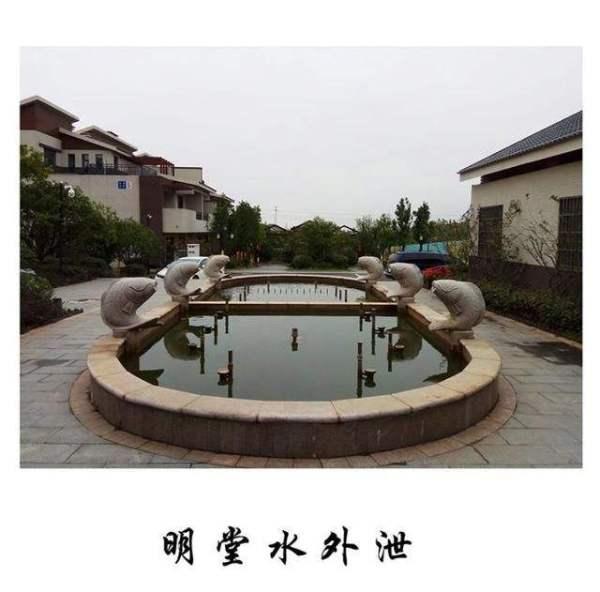养生别墅,度假圣地常州市金坛区茅山5a级旅游景区
