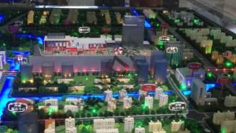 鏡湖中新廣場  網上報名可享樓盤低價優惠