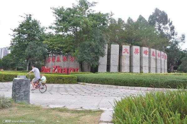 优势:大屏嶂森林公园,观澜高尔夫球会,东莞科技产业园,附近高端小区