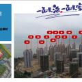 海南长岛蓝湾 建筑规划 一期工程进度
