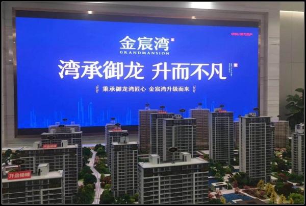 银杏公园,长兴东方梅园 教育配套:龙山中心幼儿园,长兴实验小学,长兴