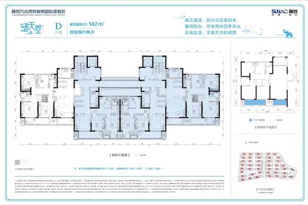天墅设计图