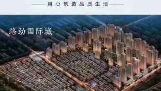 一個城市副中心,一座低密生態城,副中心胖,90—120㎡別墅高層陽光邀賞,心動價11000元/㎡