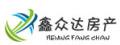 北京鑫眾達房產網上售樓處