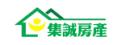 深圳集诚房产网上售楼处