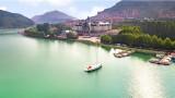 華銀(天鵝湖)國際生態城