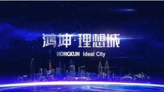 京雄世貿港。創意谷:京雄世貿港二期環京津雄最適合的項目投資