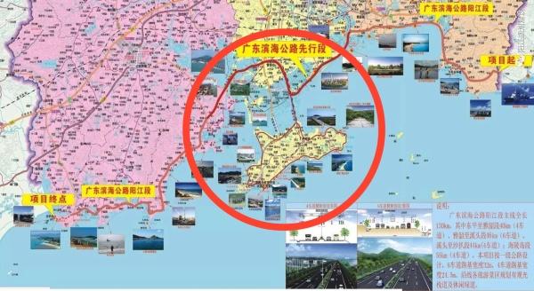 广东省阳江市海陵岛海景房如何万豪海陵湾一号好不好图片