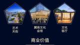 京雄世貿港悅享谷