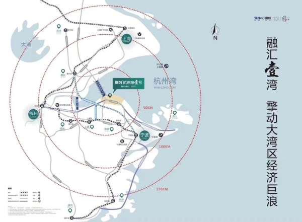 打造东方奥兰多的文化梦宁波方特东方神画,海皮岛欢乐世界,宁波杭州湾
