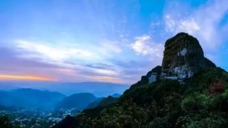 堯龍云海生態度假預計5月下旬推出C7,C8號樓